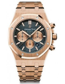 Replica Audemars Piguet Royal Oak Chronograph 41mm Mens Watch