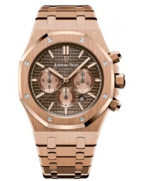 Replica Audemars Piguet Royal Oak Chronograph 41mm Brown Dial Mens Watch